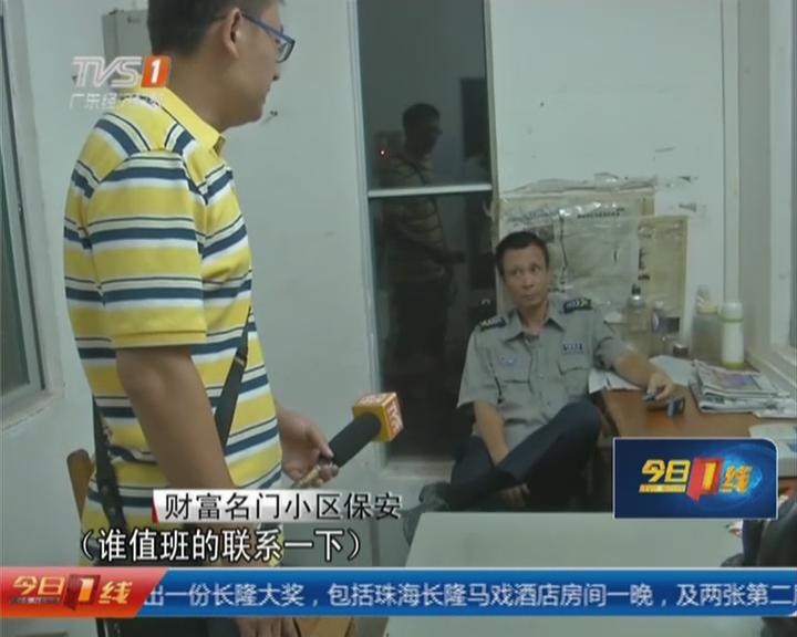 湛江吴川:业主私家车被砸  怀疑被报复