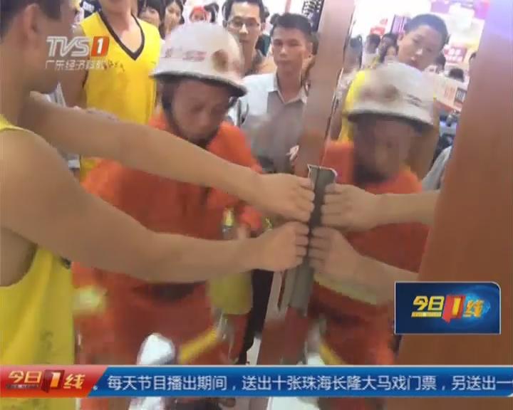 湛江廉江:幼童被困试衣间  消防破拆救援