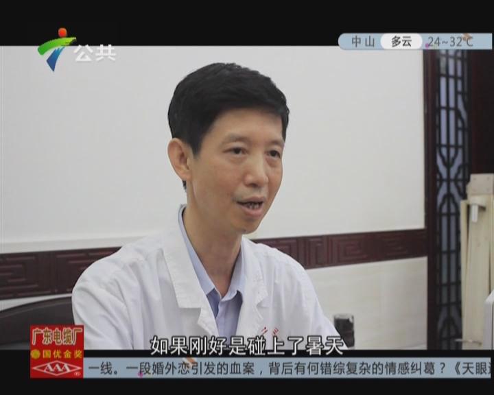 20151001《生活计仔多》:三甲医院医师推荐  两妙方应对手足口病