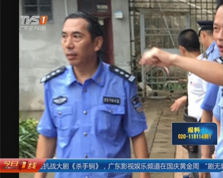 湛江东海岛:台风正面袭击  看守所围墙被吹倒