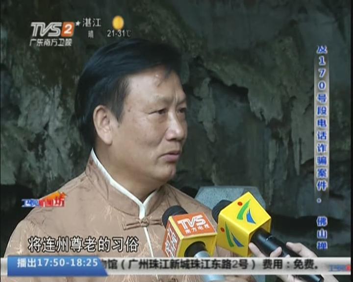 清远连州:重阳敬老——重阳拉万米长寿面送老人