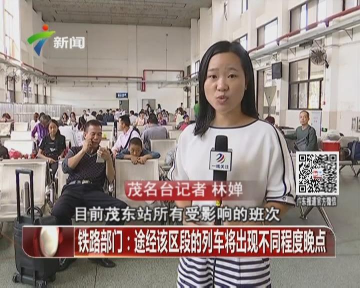 肇庆:西江大桥铁路桥今天凌晨恢复通车