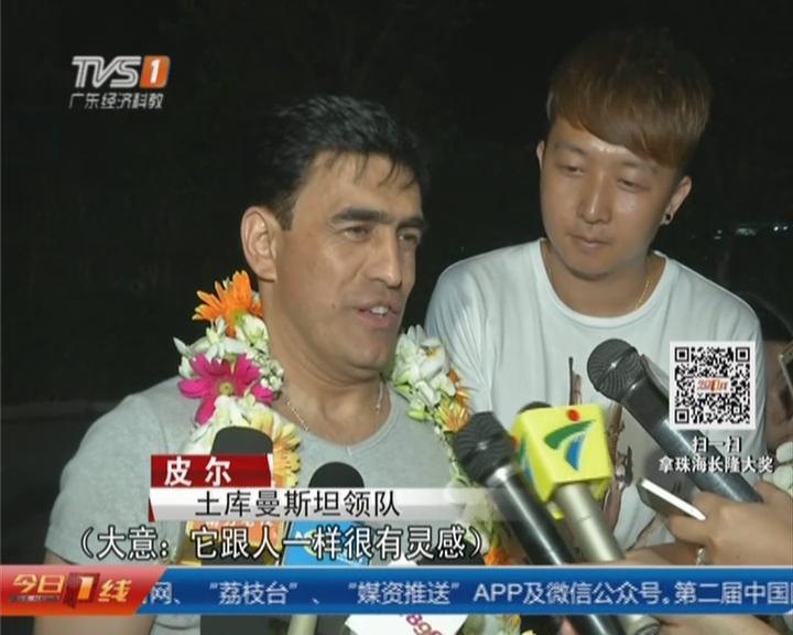 中国国际马戏节将在珠海长隆举行:参赛动物各出奇招  为马戏节热身