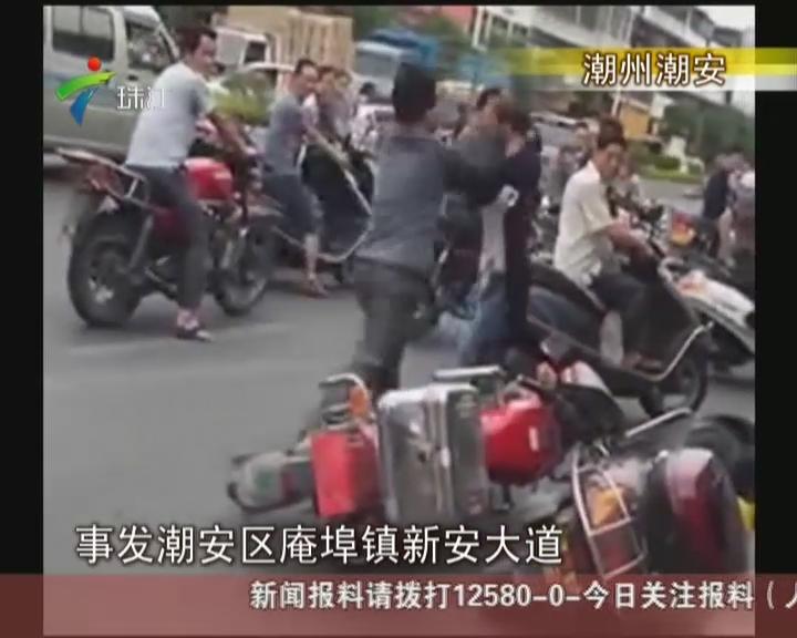 潮州:交通小刮擦  摩托男当街暴打妙龄女