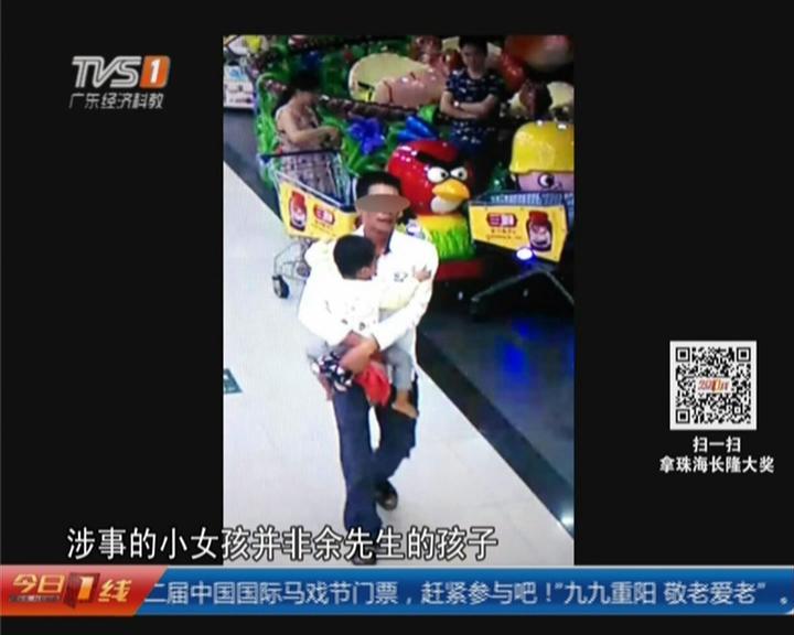 """湛江吴川:疑似虐童事件追踪——微信疯传""""生父虐童""""假的!"""