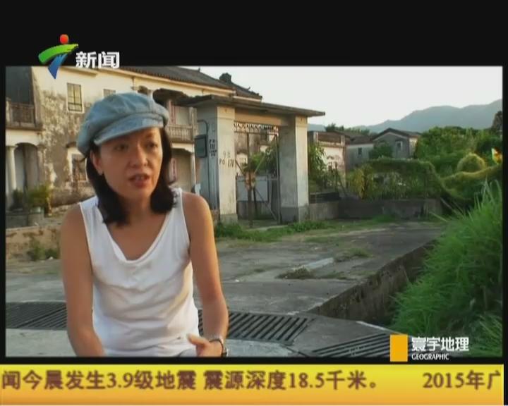 20151123《寰宇地理》(第2935期):环球美食通——香港篇
