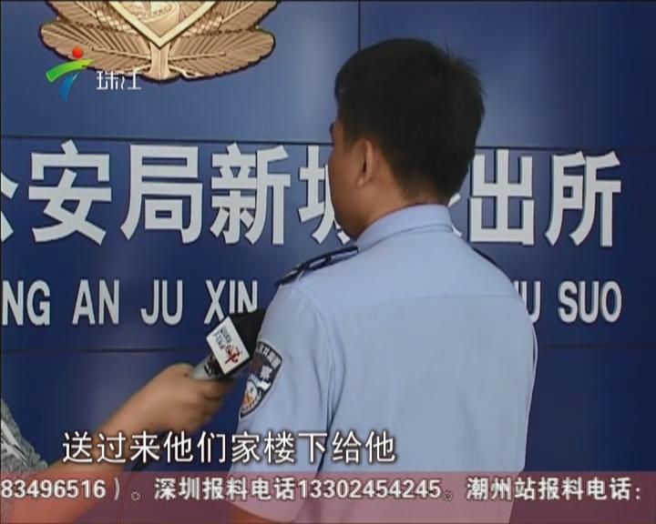 江门:网络贩毒掩耳目  机智民警引蛇出洞