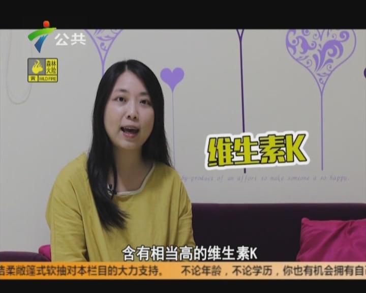 20151128《生活计仔多》:揭秘——豆腐和菠菜同吃会得肾结石?