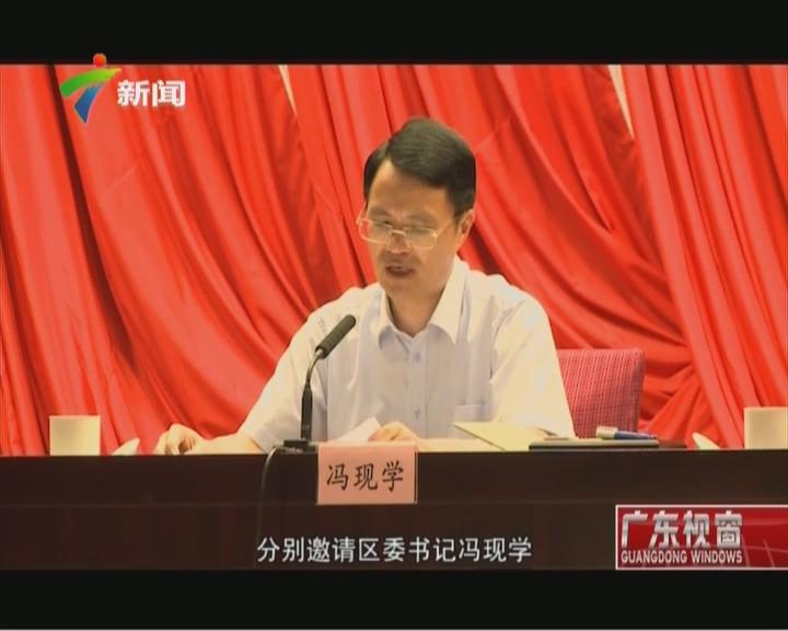 20151115《广东视窗》:龙岗区多措并举开展反腐倡廉宣传教育活动