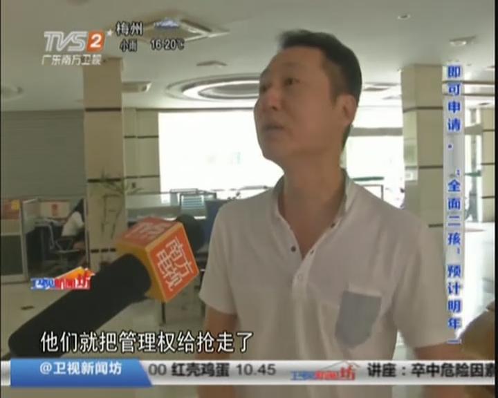 阳江:停水停电三天  老人被困高楼