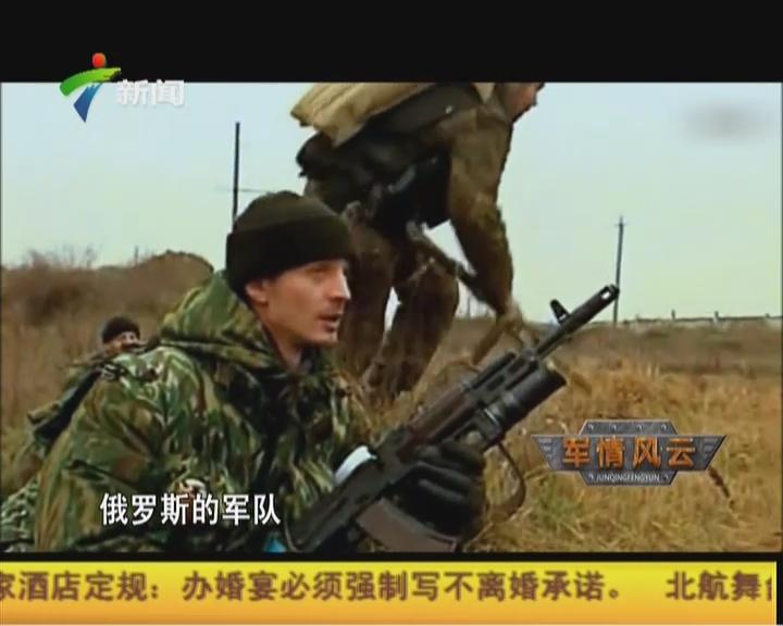 20151129《军情风云》:军营手机攻防战