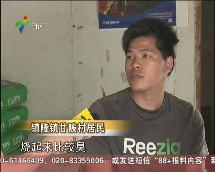 惠州:垃圾池接连着火  恶臭围攻居民