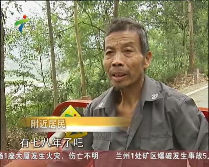 清远:大垃圾场屹立江边  村民忧心污染水源