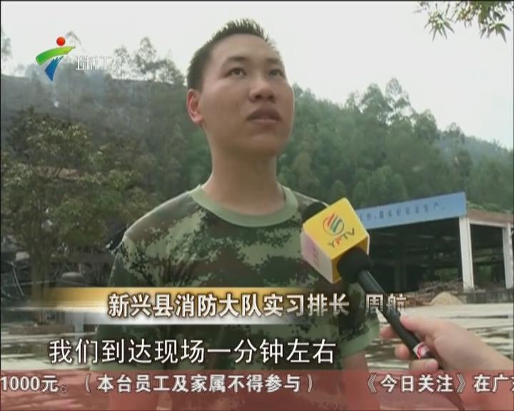 云浮:松香厂原料仓库着火  现场一度传出爆炸