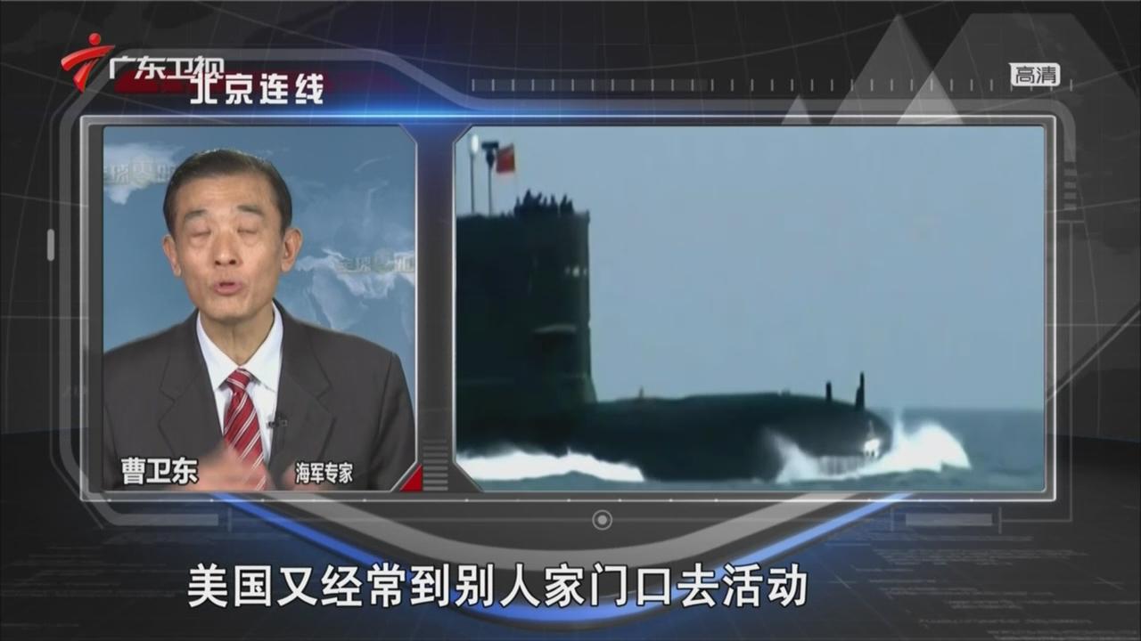 20151117《全球零距离》:中国潜龙  突围远航