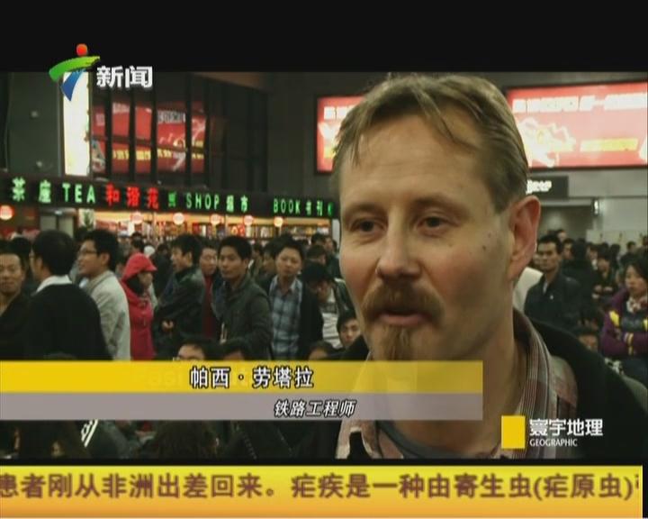 20151116《寰宇地理》(第2932期):伟大工程巡礼——青藏铁路