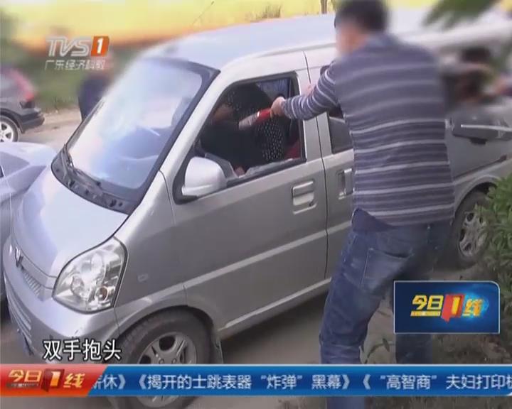 肇庆四会:警方路边伏击  抓获吸毒盗窃疑犯