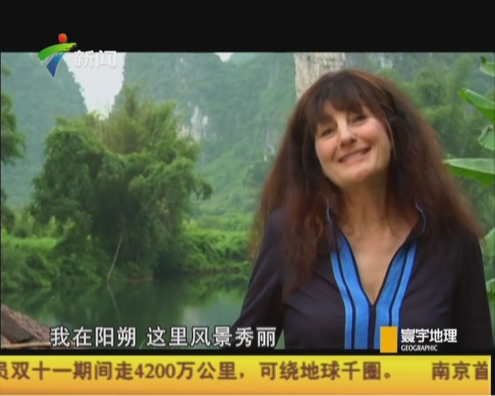 20151122《寰宇地理》(第2934期):美食学园——中国