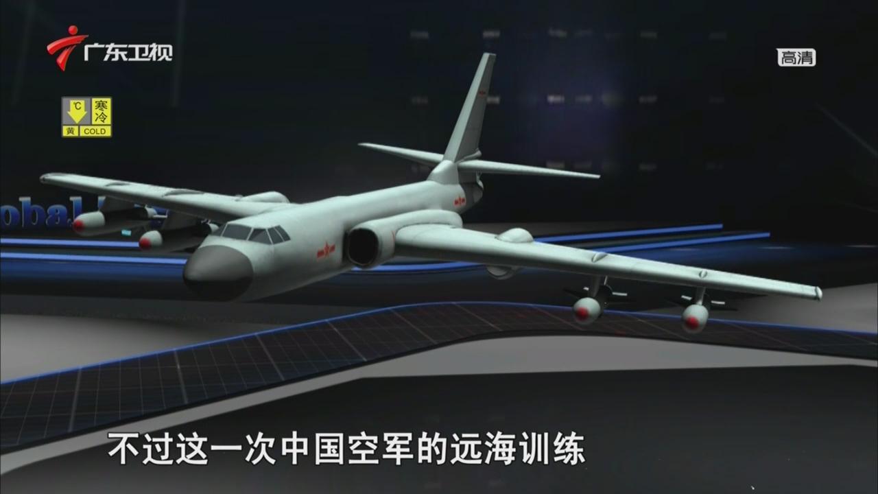 20151215《全球零距离》:中国战神  砺剑远洋