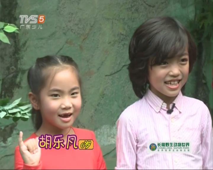 20151212《动物笑当家》:小豪哥哥队PK凌意姐姐队