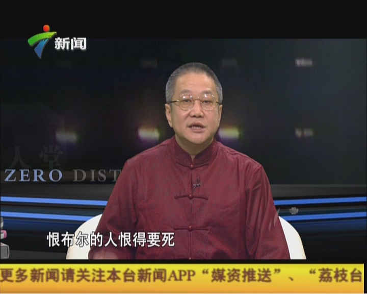 """20151206《军情风云》:军火买卖的""""黑幕"""""""