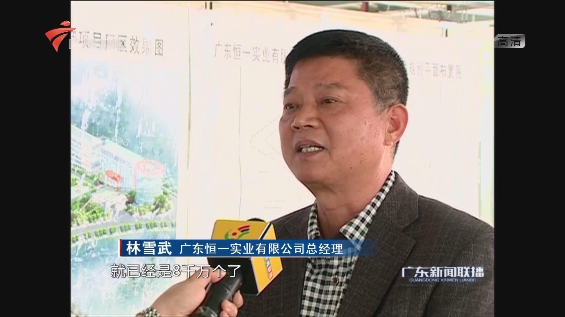 梅州清远:立足山区特色 补齐发展短板
