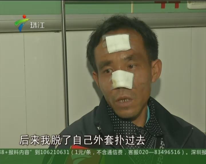 肇庆:男子感情受挫  砍死两姐妹并纵火烧屋