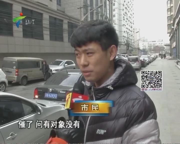 中国逼婚现状调查报告今天在京发布