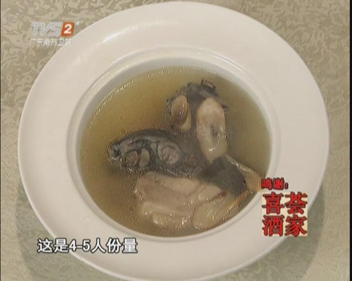 特搜靓汤:黄芪知母炖双鸡汤