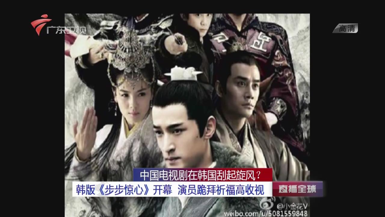 韩国要求主流电视台不能播中国电视剧