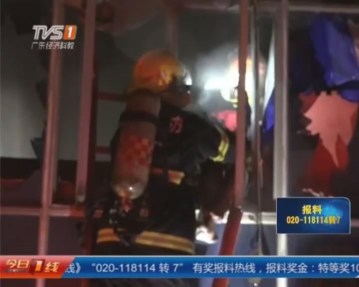 阳江阳东区:银器店深夜起火  有人员被困