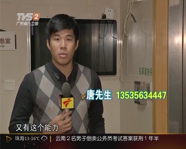 清远阳山:同村村民泼硫酸致母女重度烧伤