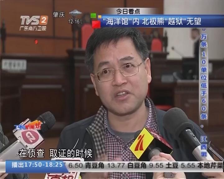 广州珠海宣判网络组织卖淫案:被告多是90后 利用微信QQ群发招嫖