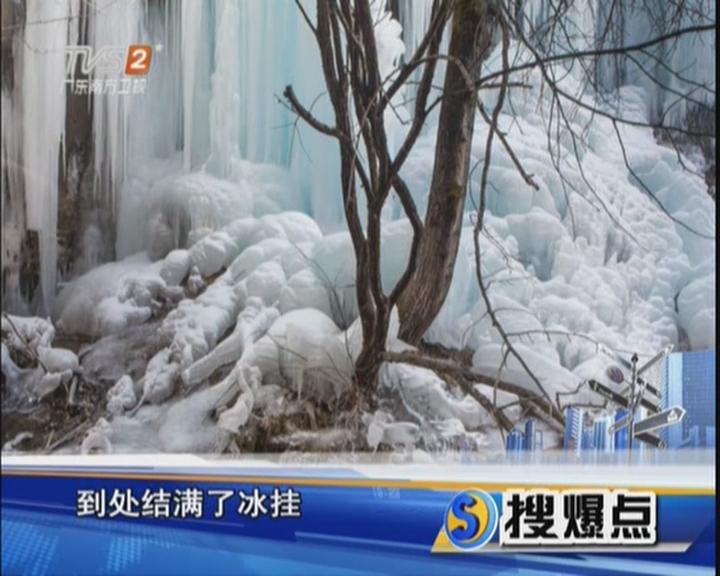 """爆美景:寒潮席卷四川  九寨溝進入""""冰河世紀"""""""