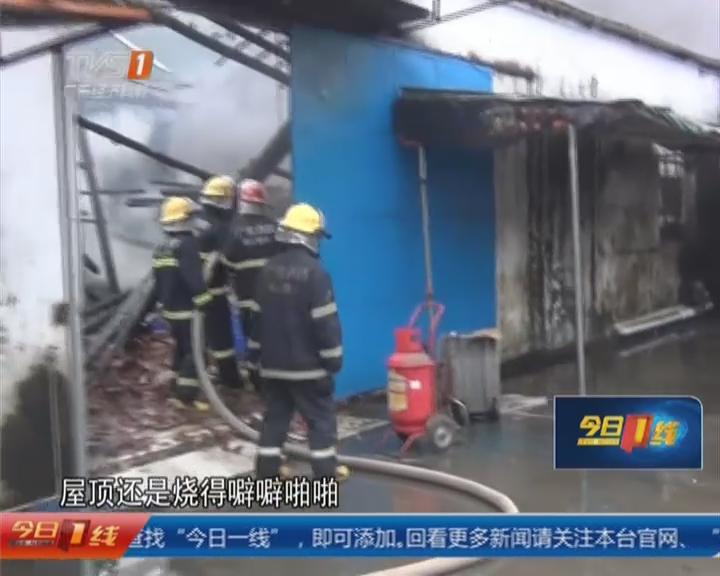 阳江阳东区:工厂车间大火  过火面积400平米