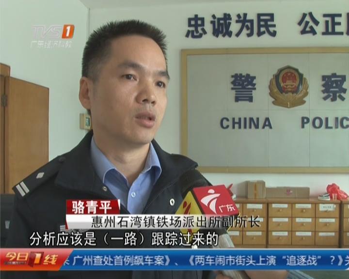 惠州博罗:男子砸车窗盗窃  5秒偷走三万五