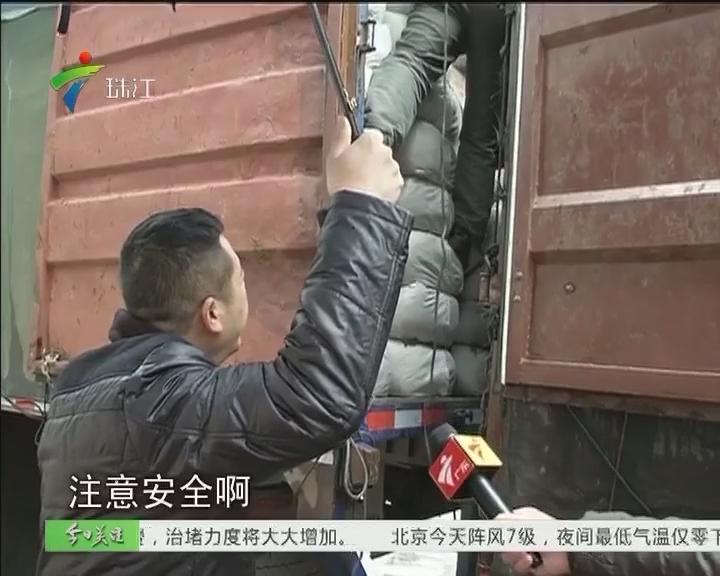 广东省民政厅首批防寒物资运抵韶关