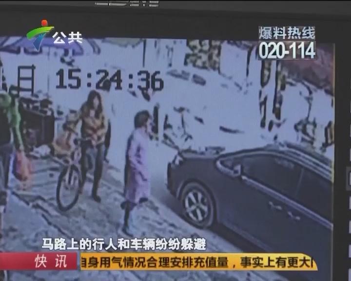 惠州:多名男子持刀棍当街斗殴