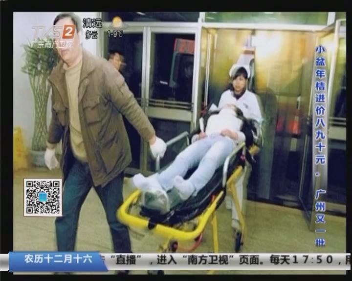 家居安全:梅州五人因洗澡煤气中毒入院