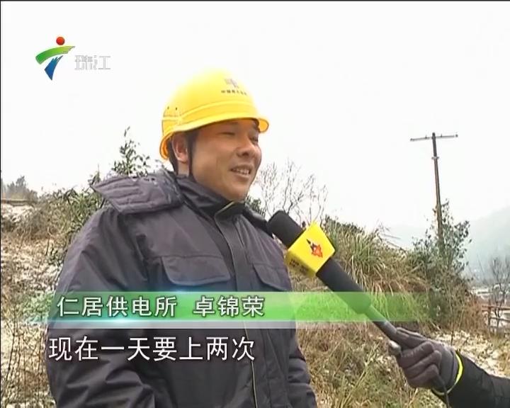 直击梅州寒潮:丰顺雾凇 平远飘雪