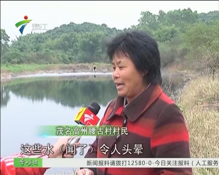 茂名:污水收纳池恶臭难顶 村民生活大受影响