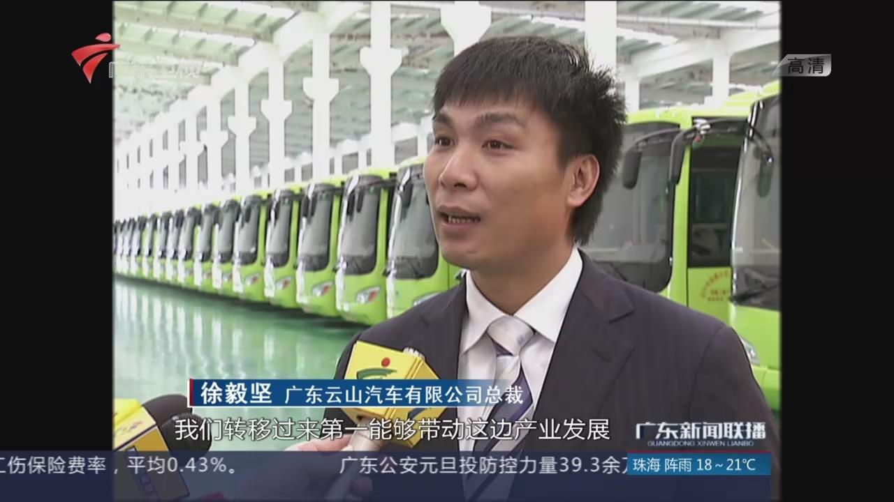 梅州:大招商 大项目  产业集聚重振雄风