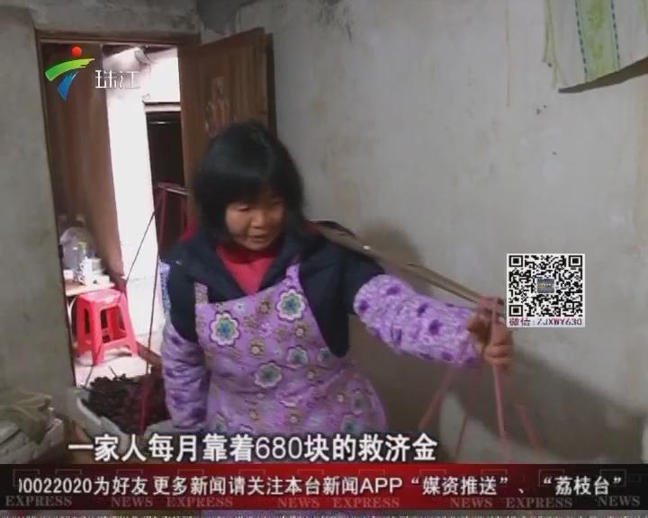 梅州平远:山区低保户的御寒过冬