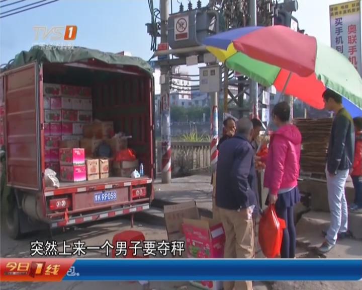 广东河源:为夺电子秤  城管小贩起冲突