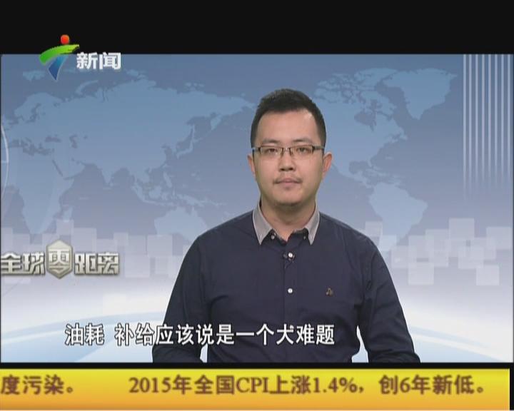 20160109《军情风云》:中国航母能战!