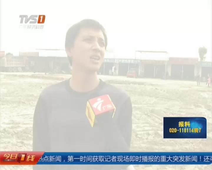 """清远市清新区城西服务区:一片烂泥  服务区变""""沼泽地"""""""