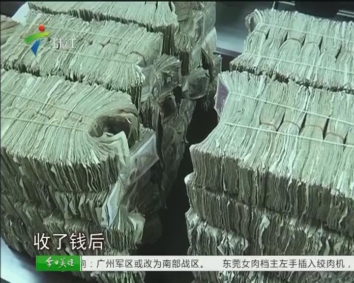 """湛江:提半吨零钞买车 """"土豪""""说有苦衷"""
