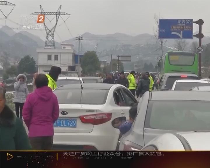 """韶关乳源县:交警管制结冰路段 """"看雪车队""""排长龙"""