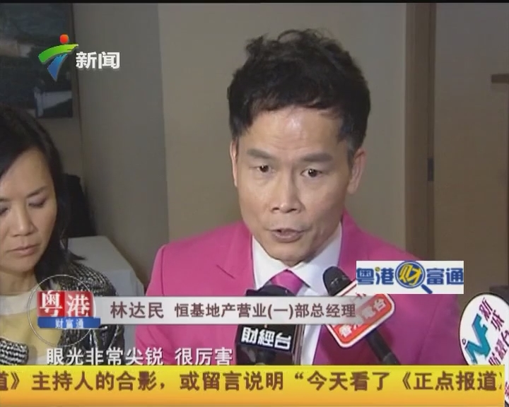 香港楼市潜在供应量大增