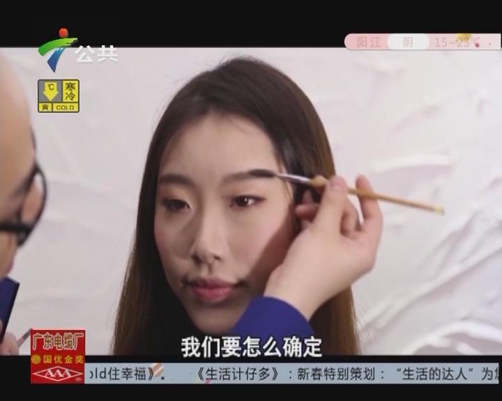 莫氏独门秘籍 打造个性化眉形